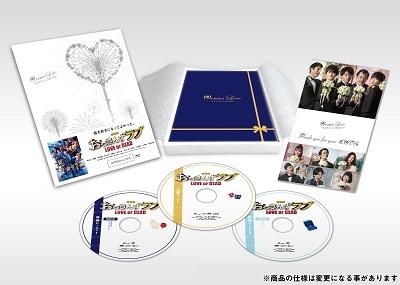 劇場版おっさんずラブ 豪華版 [Blu-ray Disc+2DVD] Blu-ray Disc