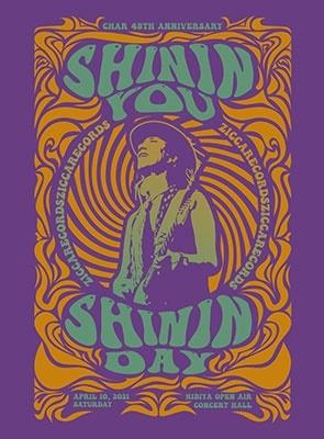 Shinin' You Shinin' Day [DVD+CD]