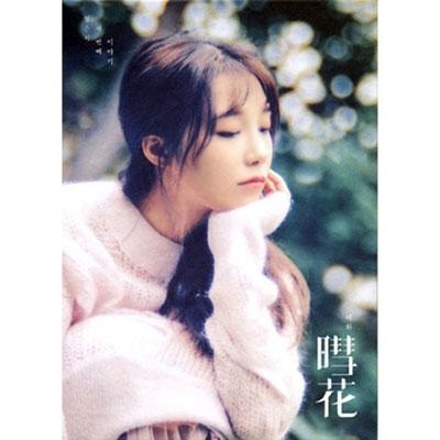 ヘファ: 3rd Mini Album CD