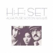 ハイ・ファイ・セット アルファミュージック編 1975~1978
