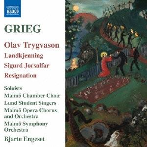 ビャルテ・エンゲセト/Grieg: Olav Trygvason, Landkjenning, Sigurd ...