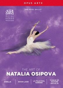 ナタリア・オシポワの芸術