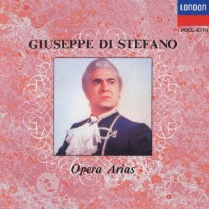 ジュゼッペ・ディ・ステファノ/オペラ・アリア集(妙なる調和)