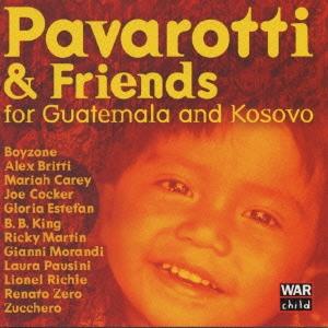 パヴァロッティ&フレンズ1999~グアテマラとコソボの子供たちのために