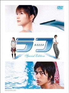 大谷健太郎/ラフ スペシャル・エディション[SDV-17109D]