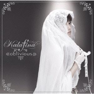 Kalafina/oblivious<通常盤>[SECL-586]