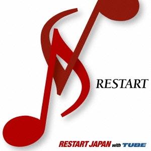 RESTART JAPAN with TUBE/RESTART<期間生産限定盤>[AICL-2269]