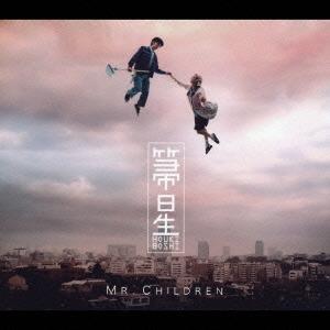 Mr.Children/箒星 [TFCC-89178]
