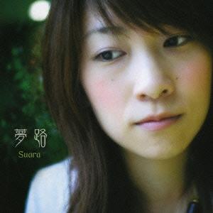 Suara/夢路 [KICA-1400]
