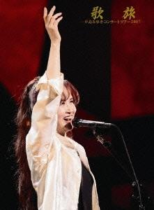 中島みゆき/歌旅 -中島みゆきコンサートツアー2007- [YCBW-10013]