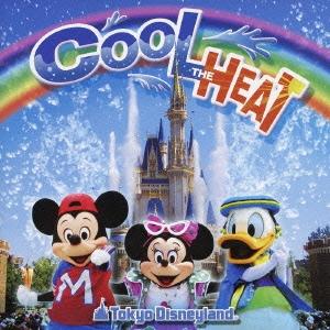 【ワケあり特価】東京ディズニーランド クール・ザ・ヒート!!2008[AVCW-12673W]