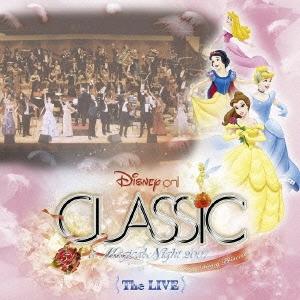 ディズニー・オン・クラシック~まほうの夜の音楽会 2007 ~ライブ