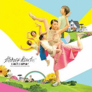 ammakasie noka/LIFE〜珍しいキノコ舞踊団舞台音楽集〜[NCP-20]