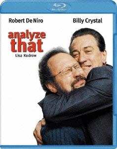 アナライズ・ユー Blu-ray Disc