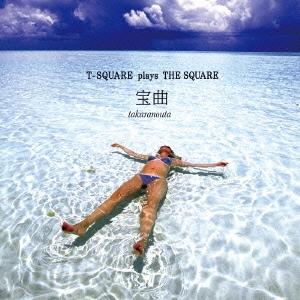 宝曲 〜T-SQUARE plays THE SQUARE〜 SACD Hybrid