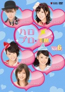 ハロプロ・TIME Vol.6