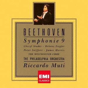 ベートーヴェン:交響曲 第9番 ≪合唱≫<期間限定盤>