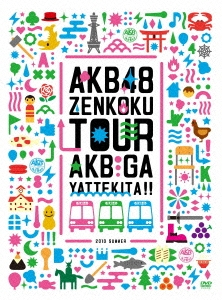 AKB48/AKB48「AKBがやって来た!!」スペシャルBOX[AKB-D2070]
