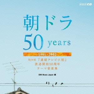 連続 テレビ 小説 nhk NHK連続テレビ小説『おかえりモネ』の見どころを紹介 『もうすぐ!おかえりモネ』5月5日放送