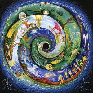 Citizen Of Peace/Heart Dance [LTBCD-001]
