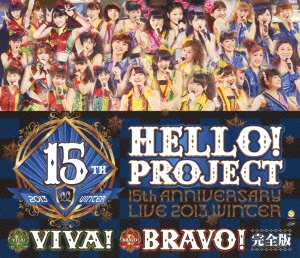 Hello!Project 15th ANNIVERSARY LIVE 2013 WINTER ~VIVA!・BRAVO!~完全版