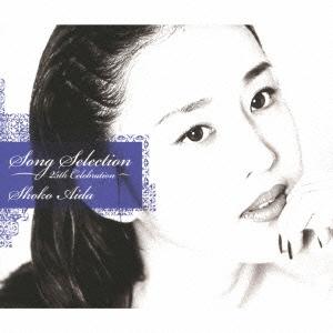 Song Selection~25th Celebration~ [2SHM-CD+DVD]