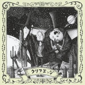 CLIFF EDGE/Diamond Stars [CD+DVD][KIZC-217]