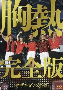 "SUPER SUMMER LIVE 2013 ""灼熱のマンピー!! G★スポット解禁!!"" 胸熱完全版<通常盤> Blu-ray Disc"