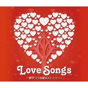 ラヴ・ソングス ~歌でつづる愛のストーリー~