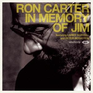 Ron Carter/ジム・ホールの想い出 [UCCQ-1007]