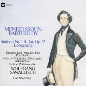 ヴォルフガング・サヴァリッシュ/メンデルスゾーン:交響曲 第2番 ≪讃歌≫ [WPCS-50215]