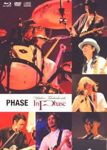 高橋幸宏/PHASE [Blu-ray+DVD+2CD+ブックレット] [TYXT-19004]