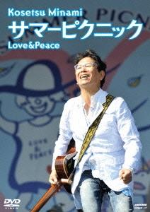 サマーピクニック Love & Peace DVD