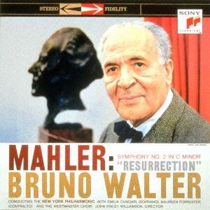 マーラー:交響曲第2番「復活」<期間生産限定盤>