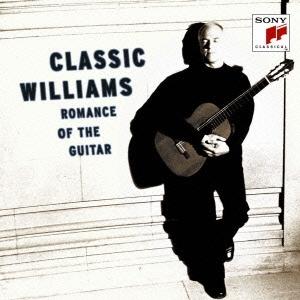 ジョン・ウィリアムズ/BEST CLASSICS 100 (58)::ロマンス・オブ・ザ・ギター 〜ベスト・オブ・ジョン・ウィリアムス〜[SICC-1060]