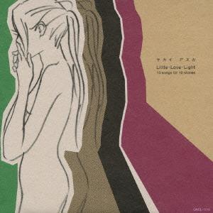 sakai asuka/Little・Love・Light 10 songs for 10 stories[GNCL-1216]