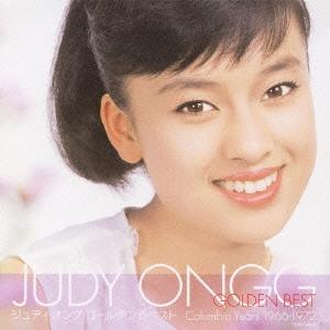 ジュディ・オングの画像 p1_9