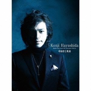 林田健司/奇跡的な軌跡 Kenji Hayashida Raphles Sound System 20th Anniversary Collection [2CD+DVD] [BNKJ-0013]