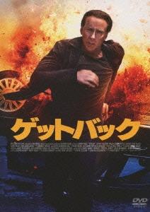 ゲットバック DVD