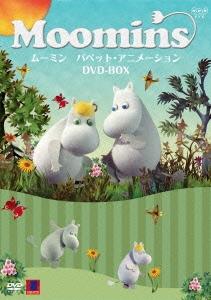 Tove Jansson/ムーミン パペット・アニメーション DVD-BOX [NSDX-18554]