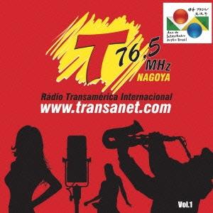 Sambasonics/Radio Transamerica Internacional Vol.1<完全生産限定盤>[RBCP-2353]