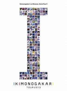 いきものがかり/いきものがかりの みなさん、こんにつあー!! 2013 ~I~ [2DVD+CD+フォトブック] [ESBL-2366]