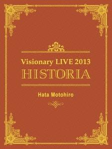 秦基博/Hata Motohiro Visionary live 2013 -historia- [2Blu-ray Disc+スペシャルブックレット]<初回生産限定盤>[AUXL-20]