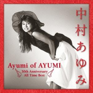 中村あゆみ/中村あゆみ ベスト Ayumi of AYUMI 30th Anniversary All Time Best<通常盤>[WPCL-11977]
