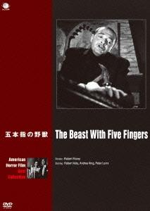 ロバート・フローリー/五本指の野獣 [BWD-2680]