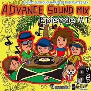 MIGHTY SUGI-DUG SOUND/ADVANCE SOUND MIX EPISODE #1[SDCD-001]