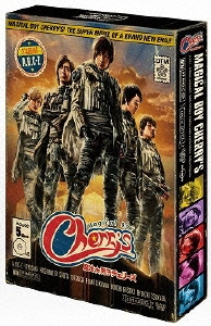 魔法★男子チェリーズ DVD-BOX DVD