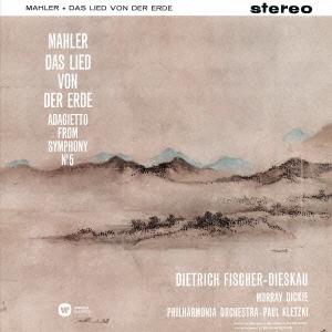 パウル・クレツキ/マーラー:交響曲≪大地の歌≫ 交響曲 第5番〜アダージェット[WPCS-50715]