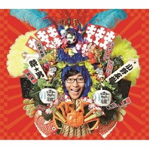 小野友樹/パーティーマン [CD+DVD] [LACA-15493]