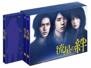 流星の絆 Blu-ray BOX Blu-ray Disc